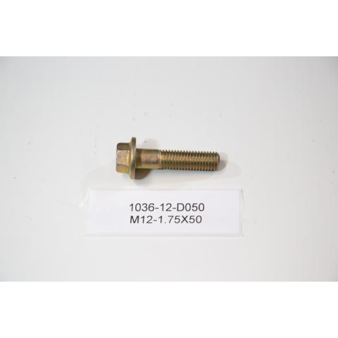 BOLT / BOULON HFSCS, M12-1.75X50, 8.8, ZP, FULL THREAD